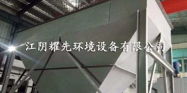 江阴布袋除尘器厂家耀先