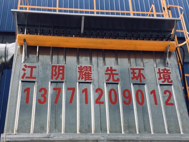 机械厂粉尘治理方案