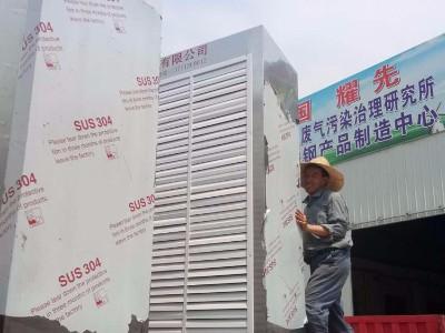 注塑橡胶行业通风降温方案