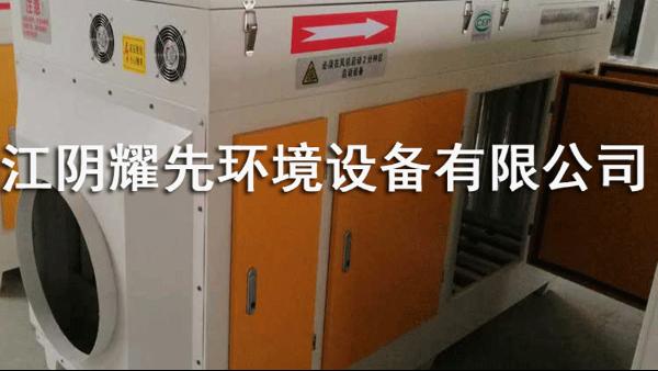 """【大名远扬】!镇江烤漆房的""""救星""""——光催化氧化设备!"""