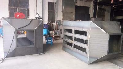 耀先环保活性炭处理箱
