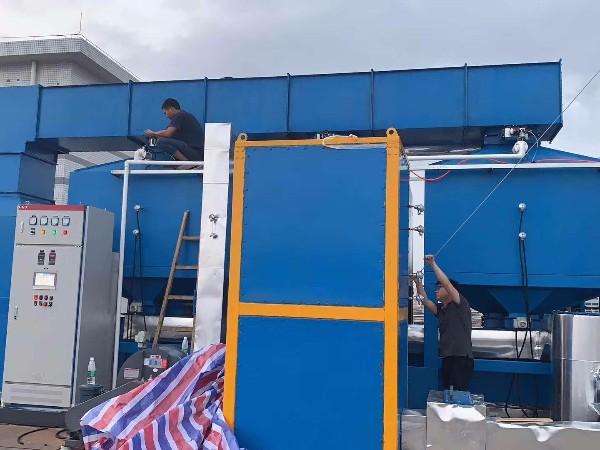 耀先-废气处理施工安装
