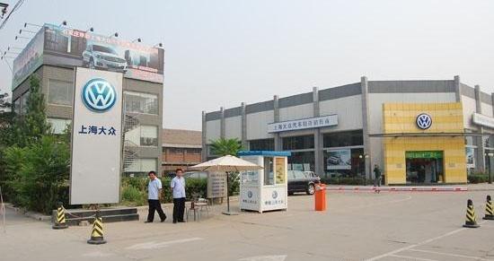 上海大众有限公司