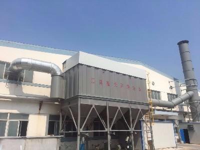 化工厂粉尘治理方案