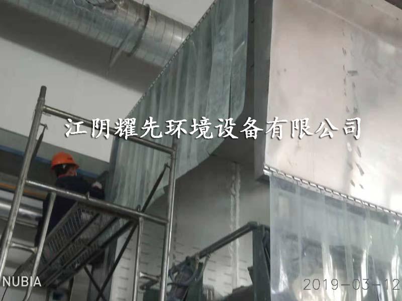 耀先化工厂脉冲除尘器