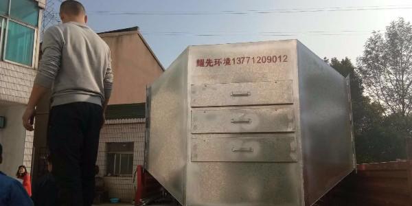 无锡废气处理厂家:苏州人造革废气能用耀先活性炭吸附净化装置吗?
