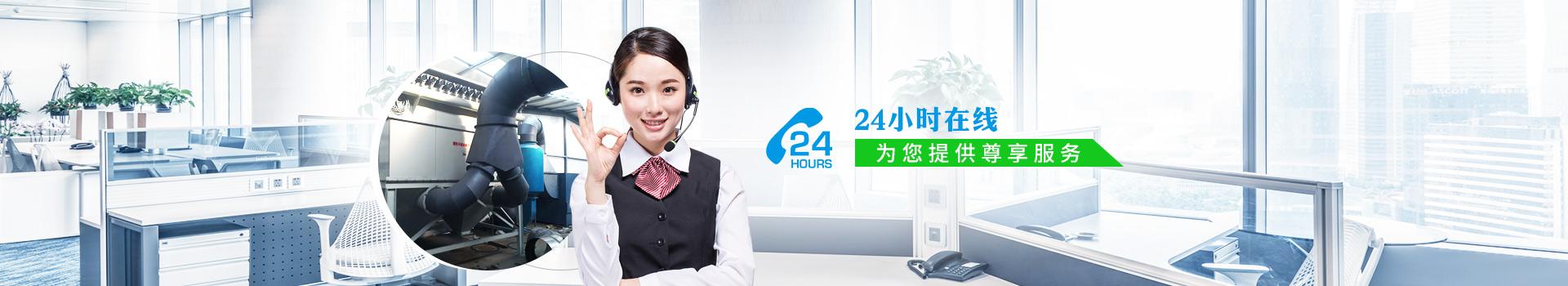 耀先-7*24小时在线,为您提供尊享服务