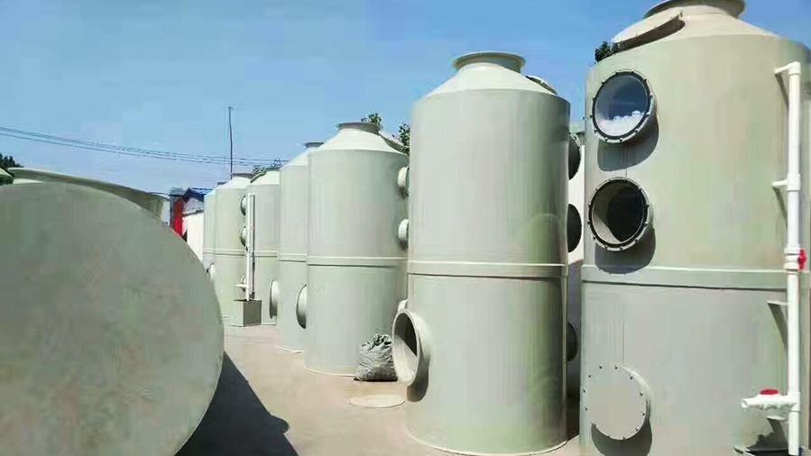 废气处理设备定制案例