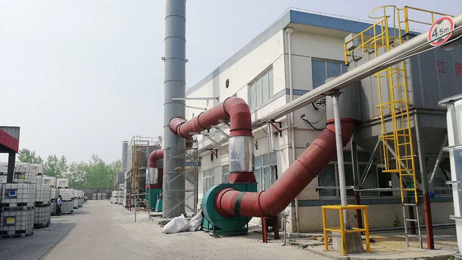 江苏宝通带业塑胶废气设备定制案例